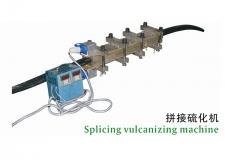 拼接硫化机
